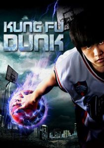Kung Fu Dunk Subtitulo Netflix USA en espanol