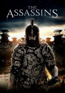 The Assassins Tong que tai