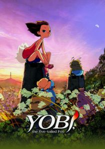Yobi The Five Tailed Fox